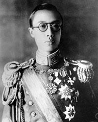 henry pu yi Henry pu yi or aixinjueluo puyi (愛新覺羅‧溥儀 in pinyin: ai4 xin1 jue2 luo2 pu3  yi2), english name henry aisin-gioro, (1906-1967) was the last emperor of.