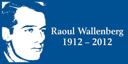 Мемориальный год Рауля Валленберга 2012