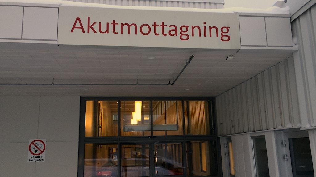 vårdcentralen centrum sundsvall