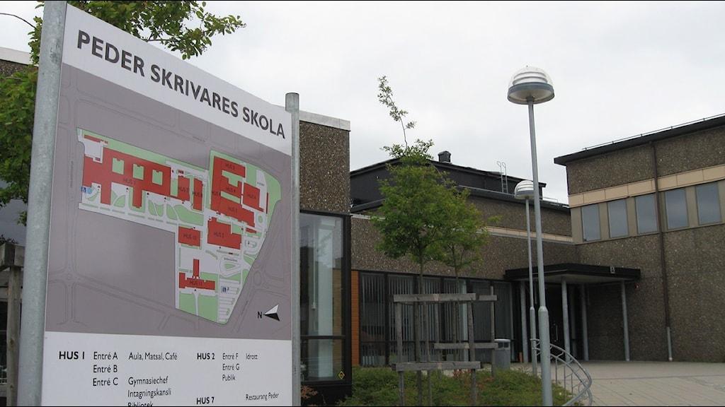 Entrén till Peder Skrivares gymnasieskola i Varberg. Foto: Magnus Hagström/SR Halland