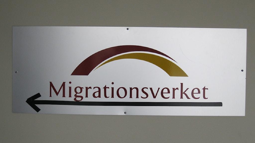 Migrationsverket. Foto: Lars Westberg / Sveriges Radio Örebro