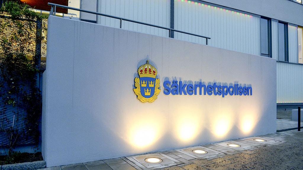 Ingången till Säpos huvudkontor i Solna. Foto: Janerik Henriksson / TT