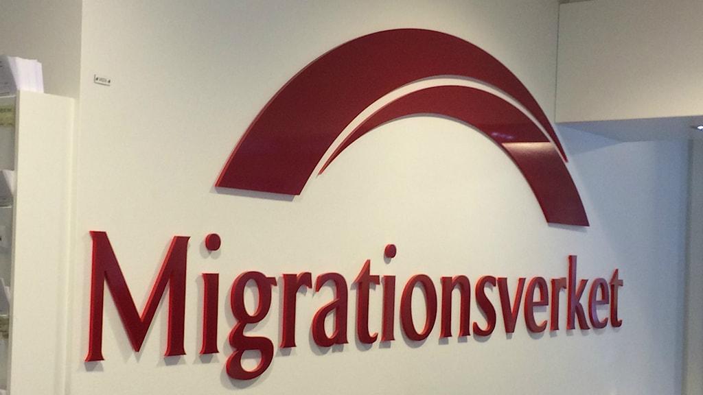 Migrationsverket Foto Tahir Yousef Sveriges Radio P4 Östergötland
