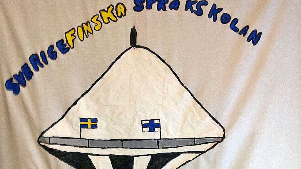 Sverigefinska Språkskolan i Örebro - kangas/tyg. Kuva/Foto: Anna Tainio, SR Sisuradio