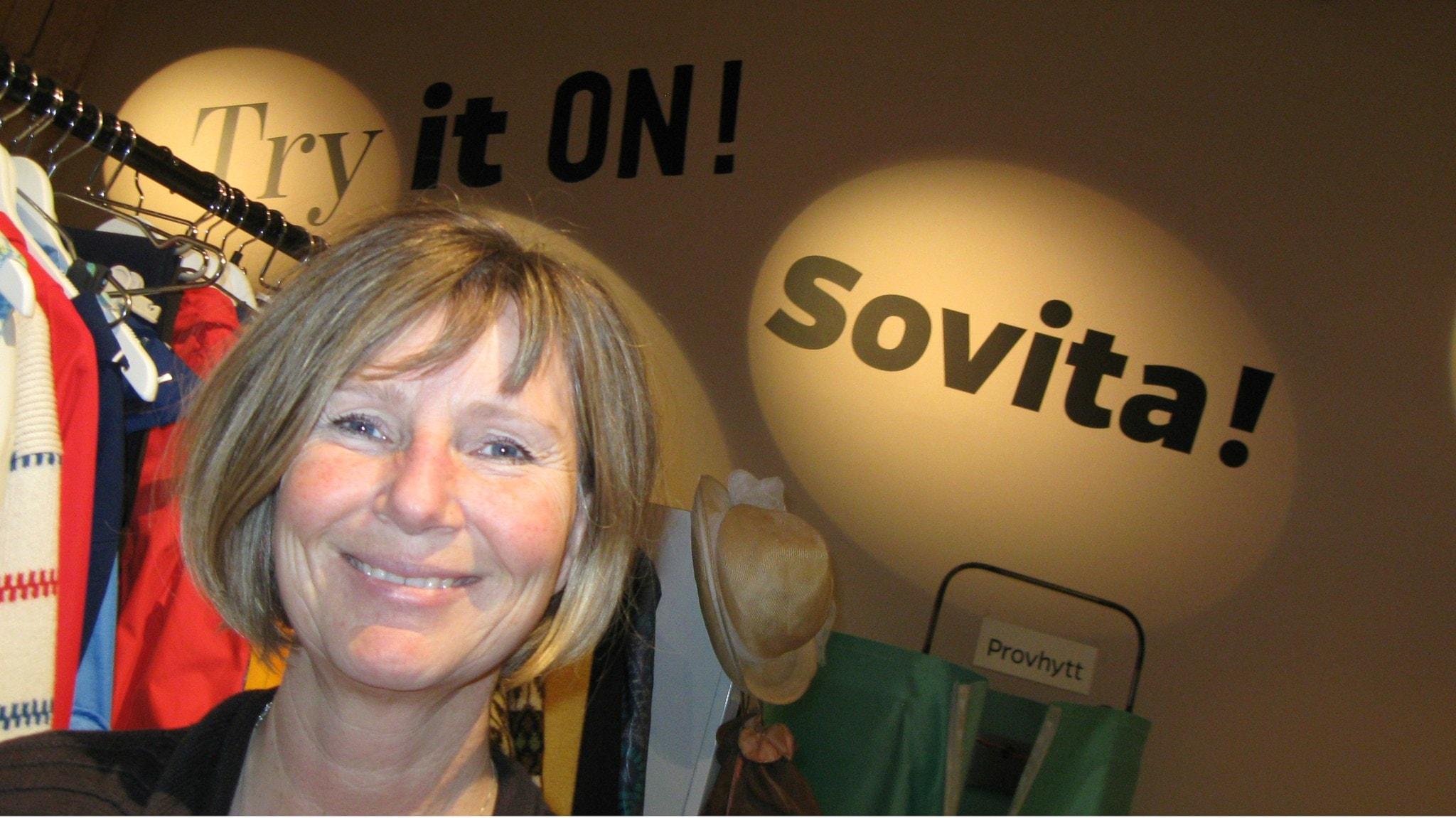Boråsin uusi tekstiilimuseo esittäytyy myös suomeksi - Suomen kieli Ruotsissa - Sisuradio ...