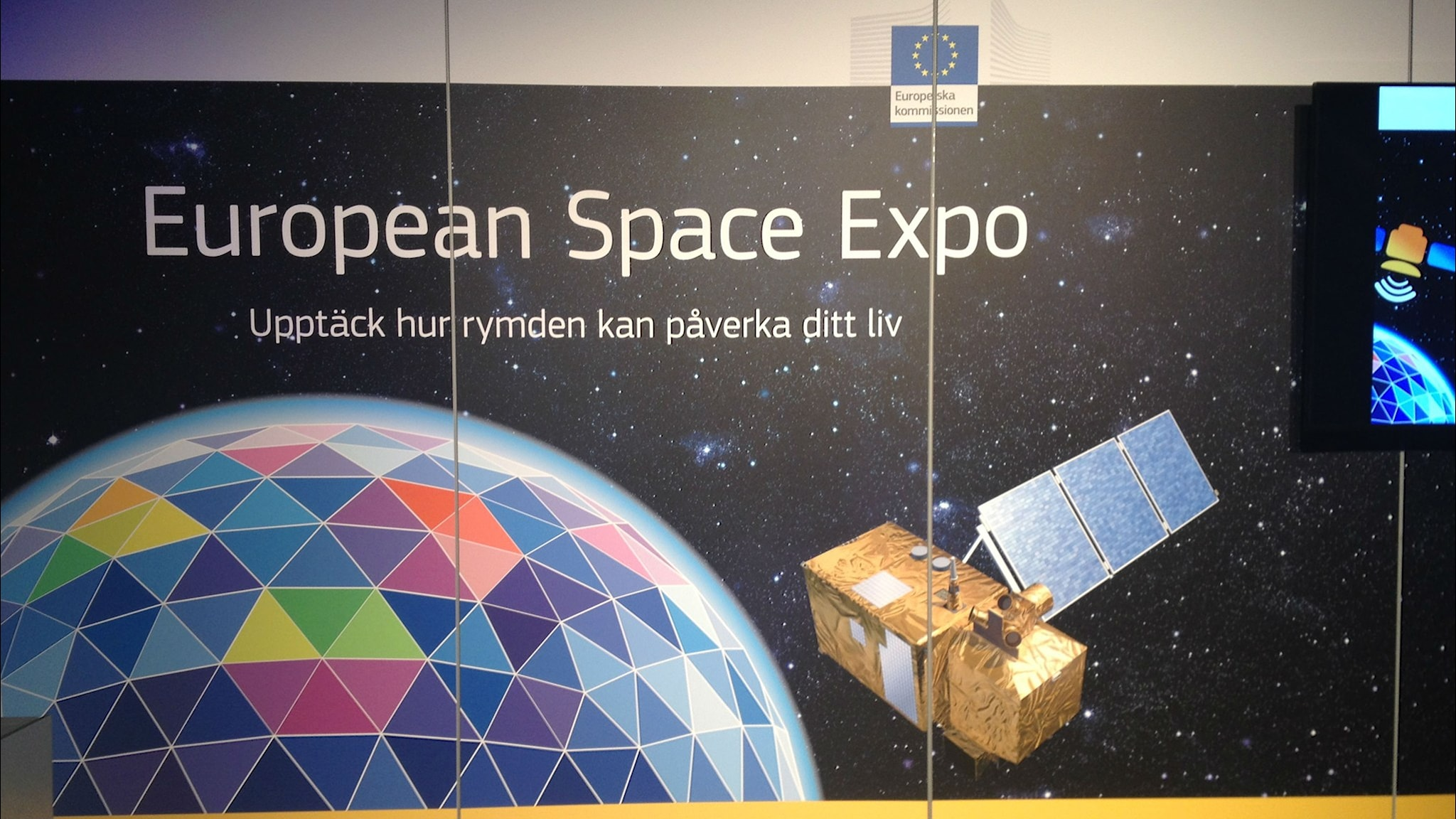 Inside the European Space Expo - Radio Sweden | Sveriges Radio