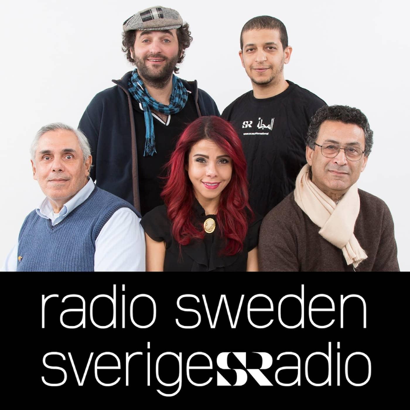 Radio Sweden Arabic راديو السويد