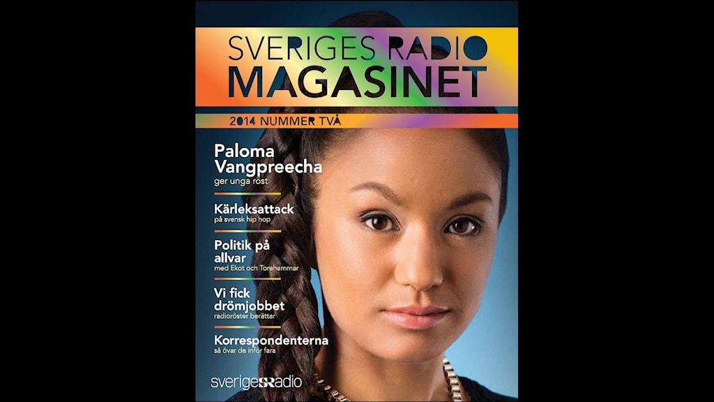 Sveriges Radio-magasinet nr 2 2014