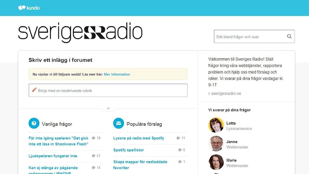 Sveriges Radios supportforum