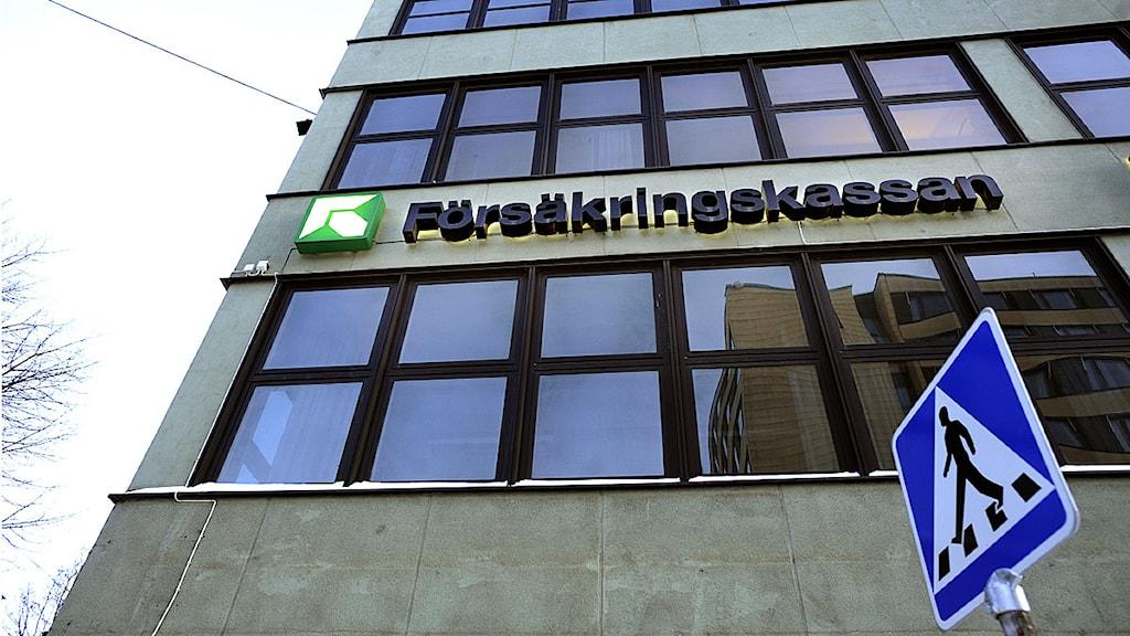 Försäkringskassans fasad. Foto: Tomas Oneborg/Scanpix.