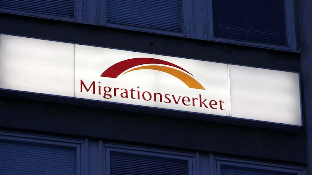 Skylt med Migrationsverkets logga. Foto:Bertil Ericson/Scanpix.