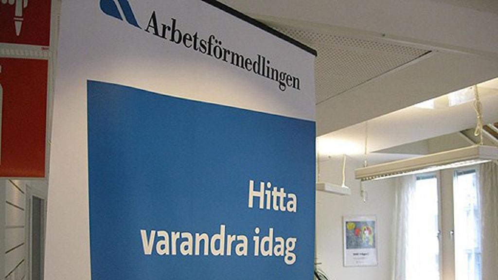 Arbetsförmedlingen i Malmö. Foto: Johanna Hellström/SR Malmö